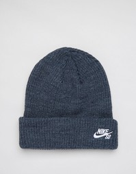Синяя шапка-бини Nike SB 628684-473 - Синий