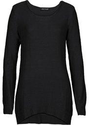 Ажурный пуловер (светло-коричневый) Bonprix