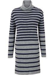 Вязаное платье в полоску (светло-серый меланж/цвет белой) Bonprix
