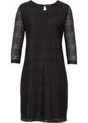 Кружевное платье (кремовый) Bonprix