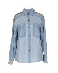 Джинсовая рубашка Isabel Marant Étoile