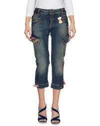Джинсовые брюки-капри Moschino Jeans
