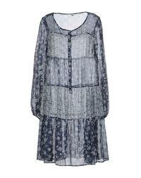 Короткое платье MER DU Nord