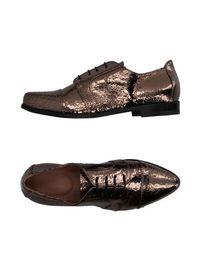Обувь на шнурках Altiebassi