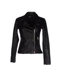 Куртка Best +