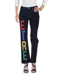 Джинсовые брюки Être CÉcile