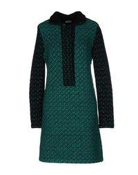 Короткое платье Maison Ullens