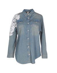 Джинсовая рубашка Pinko TAG