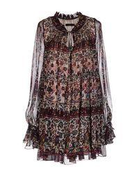 Короткое платье Plein SUD PAR FayҪal Amor