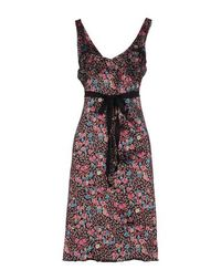 Платье до колена Kookai