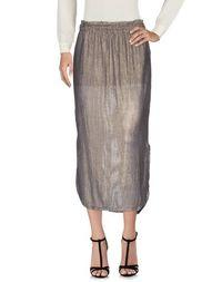 Длинная юбка Rabens Saloner