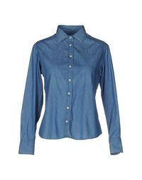 Джинсовая рубашка Bevilacqua