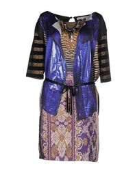 Платье до колена Venera Arapu