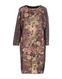 Короткое платье Antonio Marras