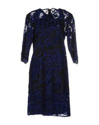 Платье до колена Tsumori Chisato