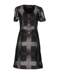 Платье до колена Daks London