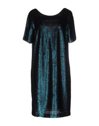 Платье до колена Sisley