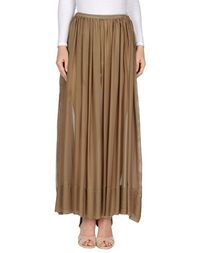 Длинная юбка Malloni