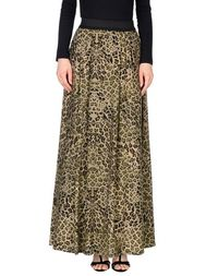 Длинная юбка Marani Jeans