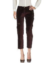 Повседневные брюки 19.70 Genuine Wear