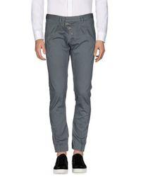 Повседневные брюки X Cape