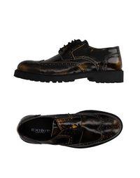 Обувь на шнурках Exibit