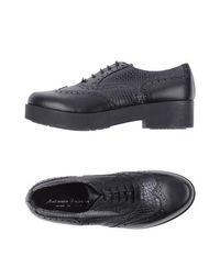 Обувь на шнурках Antonio Fagnani