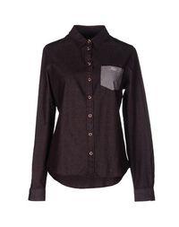 Джинсовая рубашка Lacoste L!Ve
