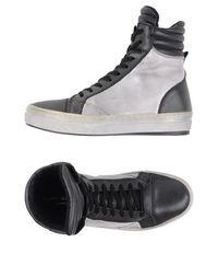 Высокие кеды и кроссовки Kurt Geiger