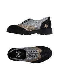 Обувь на шнурках 2 Star