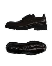 Обувь на шнурках BB Washed BY Bruno Bordese