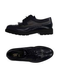 Обувь на шнурках Happy25