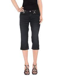 Джинсовые брюки-капри GF Ferre