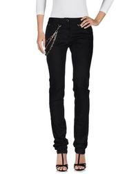 Джинсовые брюки Karl Lagerfeld
