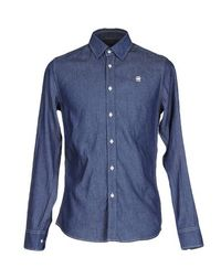 Джинсовая рубашка RAW Correct Line BY G Star