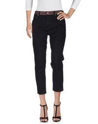 Джинсовые брюки-капри Isabel Marant Étoile