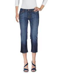 Джинсовые брюки-капри H BY Jerome Dahan