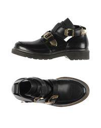 Ботинки Leqarant