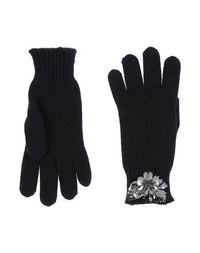 Перчатки Maison Michel