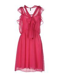 Платье до колена NAF NAF