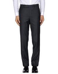 Повседневные брюки Luigi Convertini