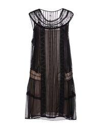 Короткое платье Philosophy DI Alberta Ferretti
