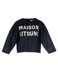 Толстовка Maison KitsunÉ