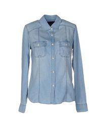 Джинсовая рубашка Joes Jeans
