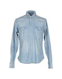 Джинсовая рубашка Prps