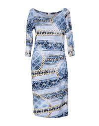 Платье до колена Coccapani Trend