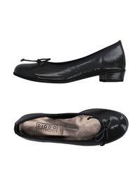 Туфли Diodo