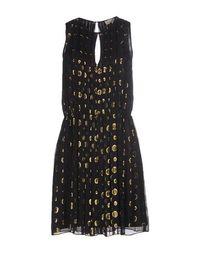Короткое платье Michael Michael Kors