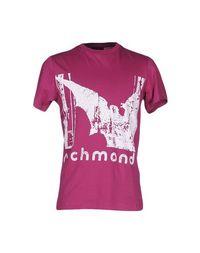 Футболка Richmond X