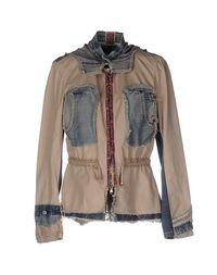 Куртка Gamp